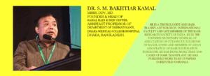 Dr. S. M. Bakhtiar Kamal