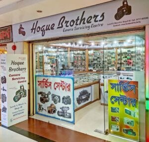 Hoque Brothers